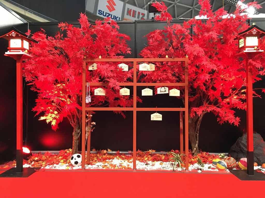 紅葉(もみじ)装飾ディスプレイ